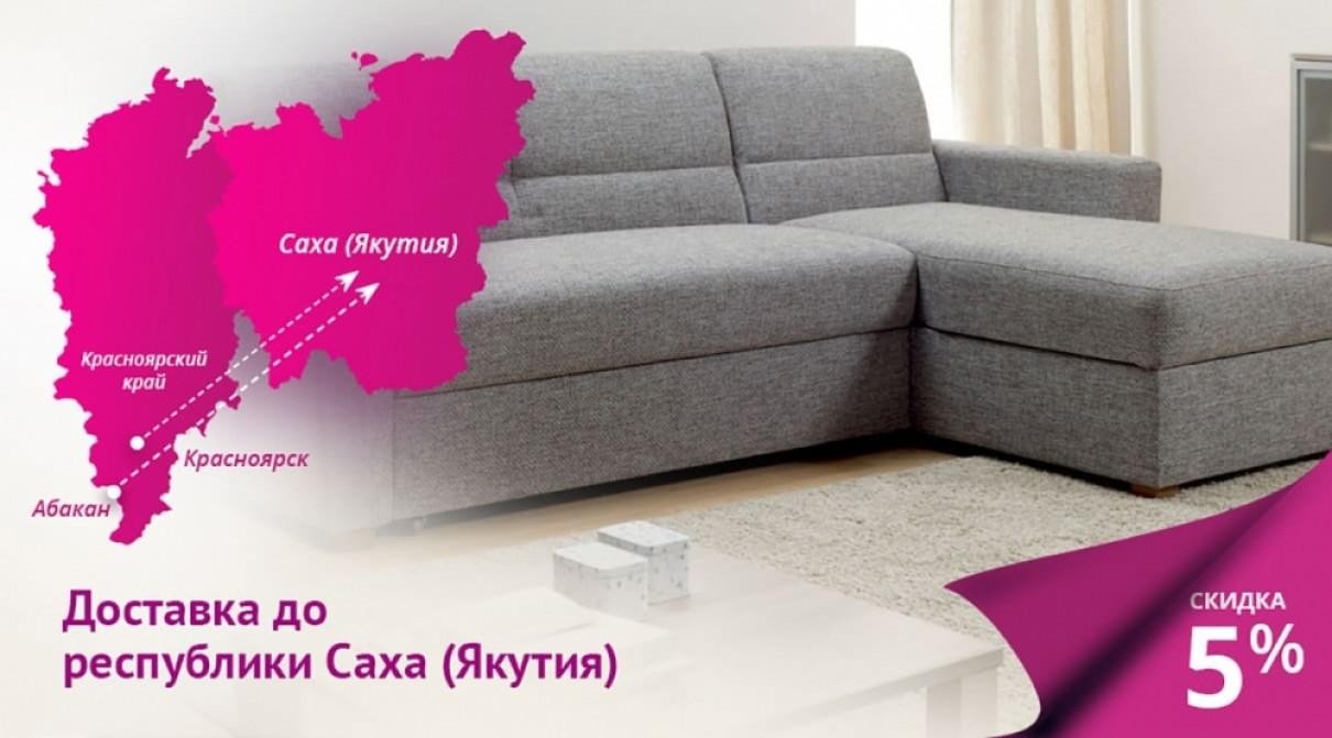 Взять в кредит диван онлайн взять кредит 700000 тысяч рублей