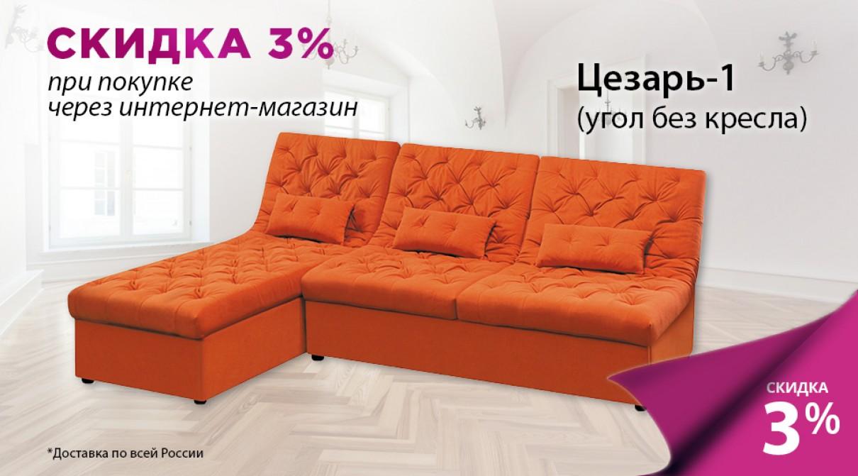 Оформить мебель в кредит