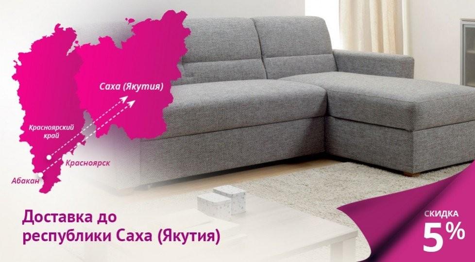 интернет магазин мебели кмк